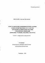 геометрия 9 класс экспресс-диагностика мельникова нб ответы