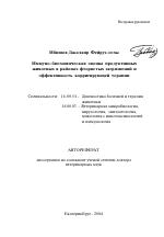 Купить официальный больничный лист с подтверждением Москва Новогиреево отзывы