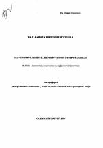 Ветеринария практика парвовирусный энтерит отчет 2200