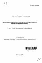 смета татарникова скачать бесплатно