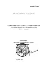 1-tabletka-pri-lechenii-tsistita