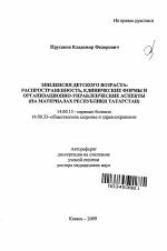 Скачать бесплатно справочник экономиста в формулах и примерах