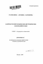 vulva-v-vozraste-foto-zrelaya-sele-russkoe