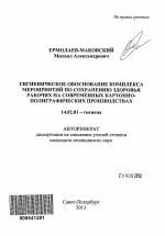 Инструкция по охране труда для сортировщика макулатуры пирс макулатура