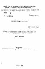 Пробуксовка сцепления ВАЗ 2114: причины и варианты решения