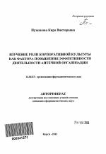 Паспорту специальности 14.04.03 организация фармацевтического дела технологическая карта урока астероиды кометы метеоры метеориты