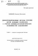 Читать мангу на русском Я не буду делать, как говорит. - Pinterest