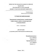 tabletki-dlya-lecheniya-saharnogo-diabeta
