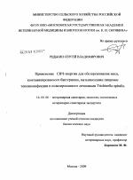 EUR-Lex Hozzáférés az európai uniós joghoz