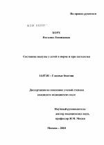 Медицинская справка 0-46 тушинская б х анализ крови калькулятор