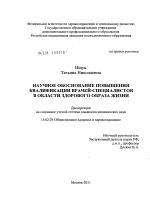 Аттестация сертификация и повышение квалификации сестринского персонала медик щепин быстрое получение сертификата symbian