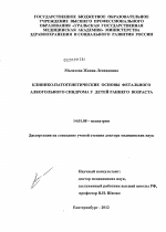 For Russian Women Savelyeva Stachowiak